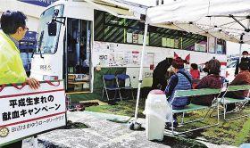 平成世代への献血協力を呼び掛ける田辺はまゆうロータリークラブのメンバー(和歌山県田辺市稲成町で)