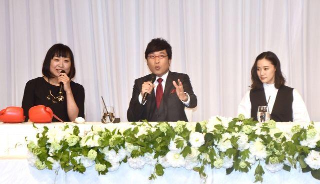 「山ちゃん 結婚会見」の画像検索結果