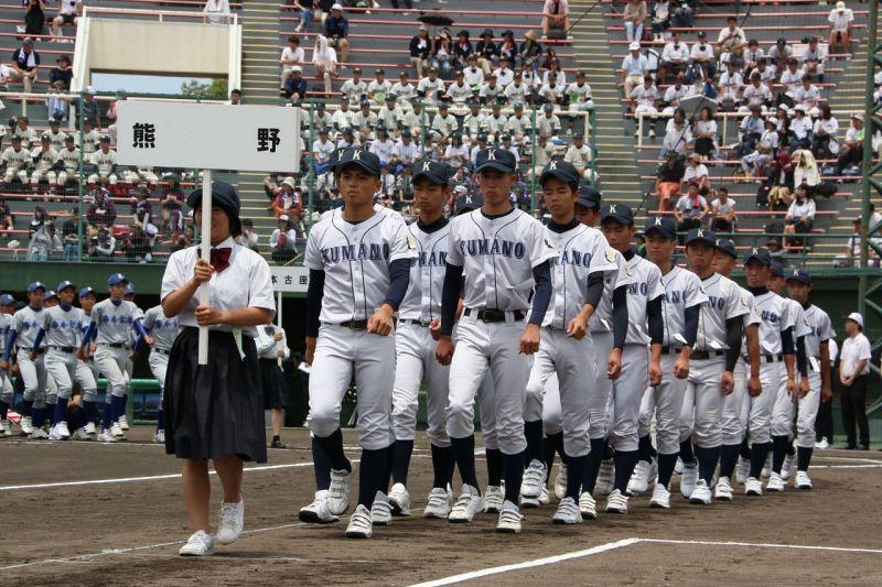 高校 野球 ご ちゃんねる